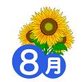 8gatunonoイラスト.png