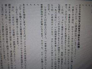 うれてる3.jpg