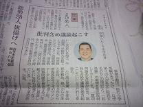 えひめじん.jpg