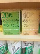 しょせき2.jpg