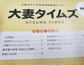 りんごタイムス.jpg