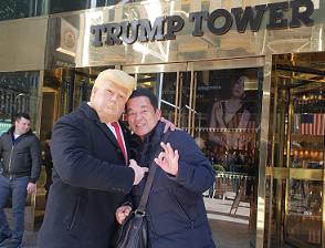 トランプ大統領タワー.png