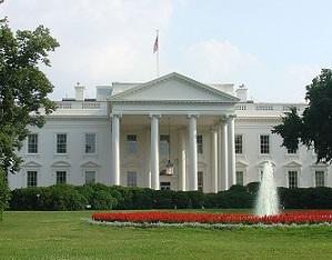 ホワイトハウス南.jpg