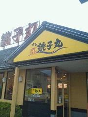 ロード店2.jpg