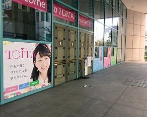 中継戸板.jpg