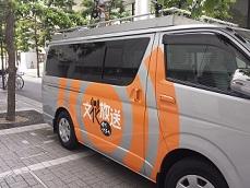 中継車.jpg