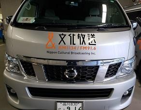 中継車1.jpg