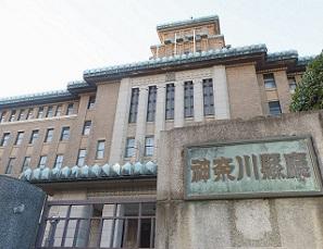 五輪神奈川県庁.jpg