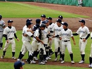 京大野球.jpg