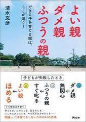 今年の本3.jpg