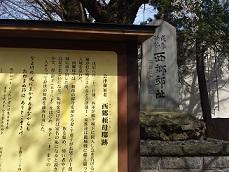 会津2.jpg
