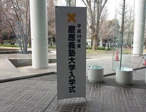 入学式021-1.jpg