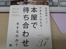 出版不況2.jpg