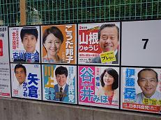 参院選2013 004.jpg