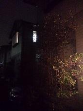 台風26.jpg