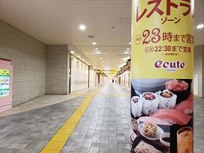 台風6.jpg
