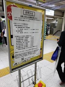 台風7.jpg