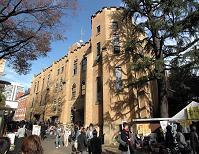 四谷学院3.jpg