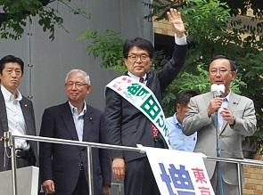 増田.JPG