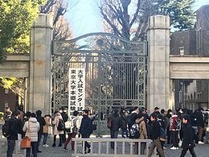 大学入試9.jpg