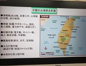 天安門中国作戦.jpg