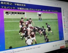 天理テレビ.jpg