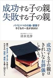 学研新刊1016.jpg