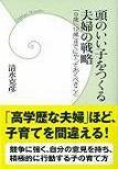 学研新書.jpg
