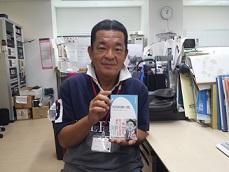 安倍BOOK1.jpg