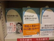 安倍BOOK2.jpg
