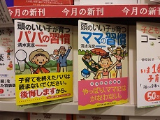 安倍BOOK3.jpg