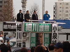 小泉細川3.jpg