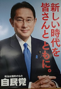 平凡社岸田.jpg
