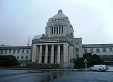 曇り国会.jpg