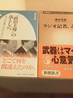 書籍1.jpg