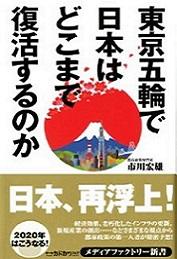 東京メディア.jpg
