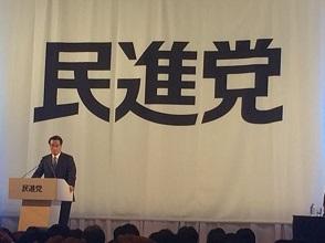 民進党2.jpg