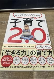清水克彦さん 新刊 (002).JPG