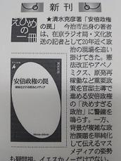 父の日2014-2 (2).jpg