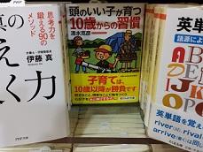 甲子園決める1.jpg