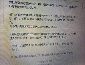 石田6.jpg