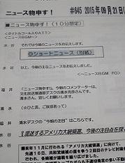 福井Q.jpg