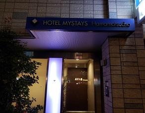 線ホテル.jpg