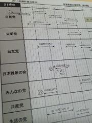 線引き2.JPG