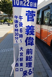線菅.jpg