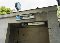 議事堂前駅.png