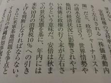 雑誌1.jpg