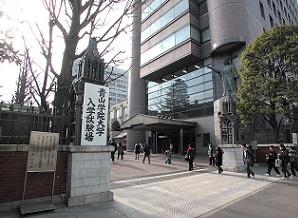 青山学院1.jpg