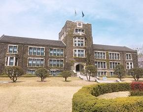 韓国大学2.jpg