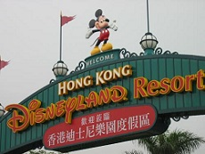 香港D1.jpg